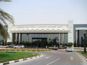 Aeropuerto Internacional de Sharjah