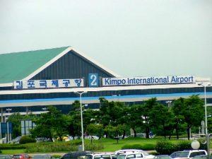 Aeropuerto de Gimpo Corea del Sur