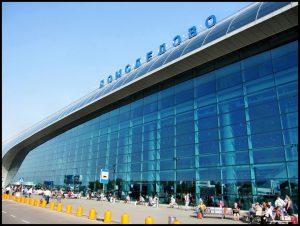 Airport Moskau-Domodedovo