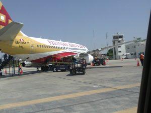 Zona de parqueo Aeropuerto Piura