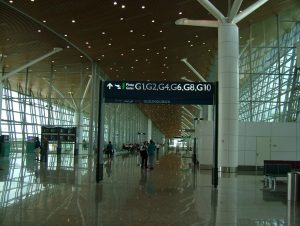 kuala Lumpur Aeropuerto, Malasia