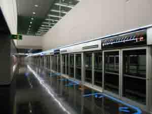 Estación Aeroport T2 del Aeropuerto de Barcelona.