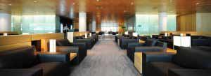 Sala VIP Pau Casals en el Aeropuerto de Barcelona - El Prat.
